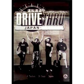 DRIVE THRU JAPAN